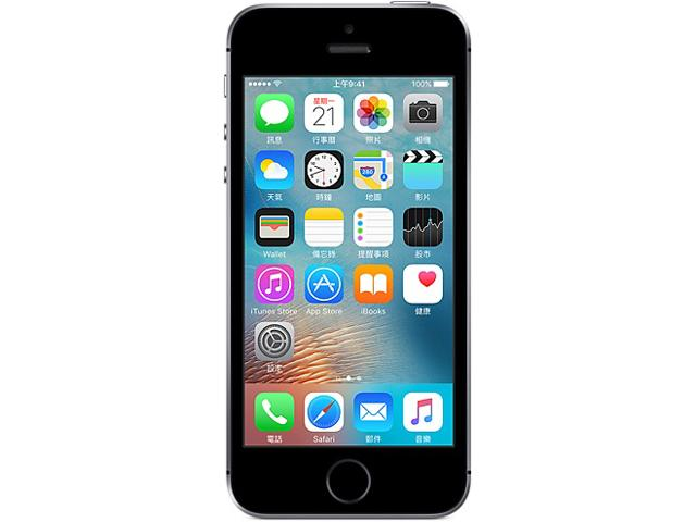 Apple Iphone Se G