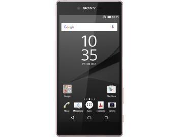 Sony Xperia Z5 Premium 玫瑰石英粉