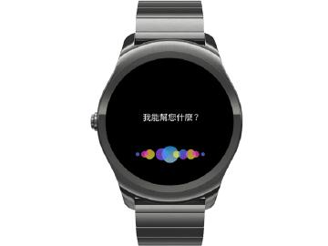 Ticwatch 2 台灣限定版黑曜鋼