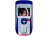 NEC N5603