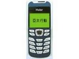 Haier D1000