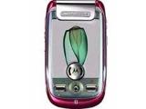 Motorola 明