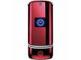 Motorola KRZR K1 鏡豔紅