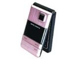 BenQ-Siemens EF71 粉紅情迷晶鑽