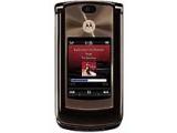 Motorola RAZR V8 2GB