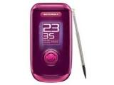 Motorola A1210 蜜桃紅