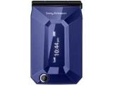 Sony Ericsson Jalou 晶鑽機