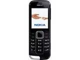 Nokia 2228 CDMA