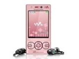 Sony Ericsson W705 粉紅版