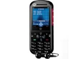 Motorola W562