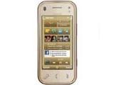 Nokia N97 mini 黃金版