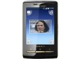 Sony Ericsson XPERIA X10 mini 金色版