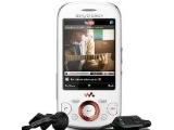 Sony Ericsson Zylo 樂迷機白色