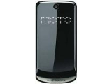 Motorola EX211