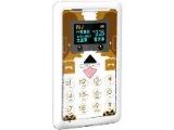 CARD PHONE CM1-F 貓咪 / 米格魯 / 迷彩特別版