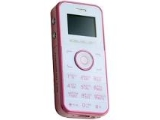KAVALAN Mini Phone GB