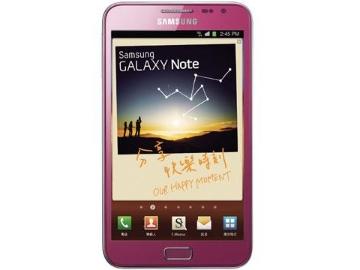 SAMSUNG GALAXY Note 16GB 粉色