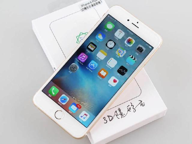 [開箱]首款全透明滿版玻璃貼 辰諺3D隱形衣iPhone保護貼