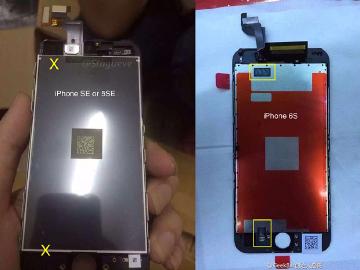 改名iPhone SE?4吋iPhone傳無3D Touch功能