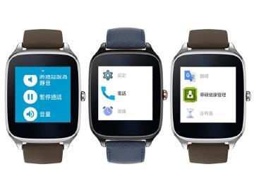 ASUS ZenWatch 2推中文化更新  大錶款可直接打電話