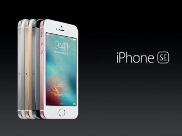 蘋果發表4吋iPhone SE!5S的外型加上6/6S的規格