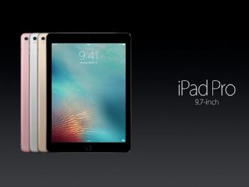 9.7吋iPad Pro登場!新增玫瑰金與256GB超大容量款式