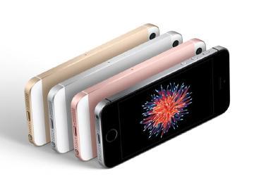 iPhone SE台灣價格15500起 3/29開放訂購
