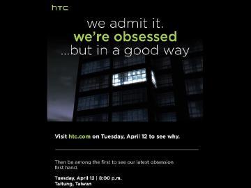 HTC 10發表會確認!4/12台東紐約倫敦同步登場