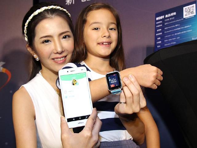 InFocus W201小衛星兒童3G手錶 遠傳獨賣