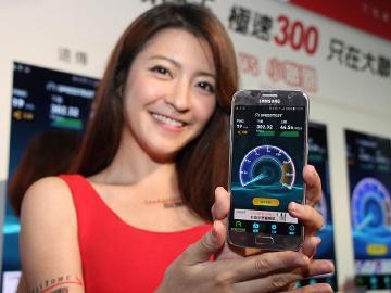 遠傳電信2.6GHz開台嗆中華 3CA最快達375Mbps