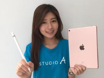 STUDIO A開賣iPad Pro 9.7 舊換新0元起