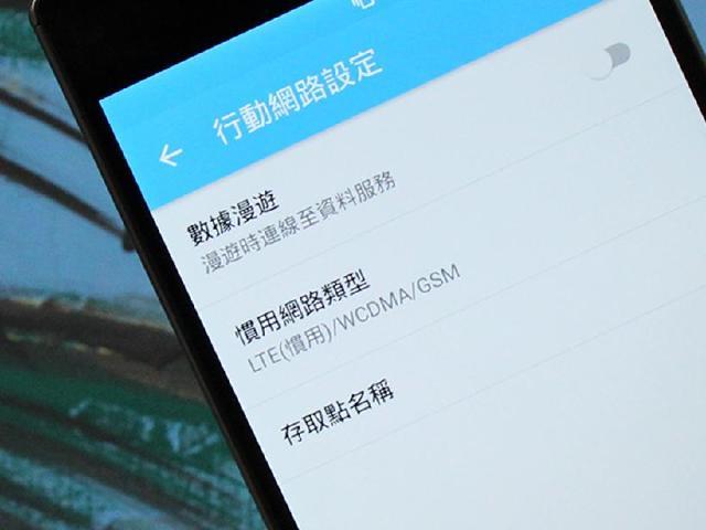 中華2G升4G限時申辦 加推三星等0元新機