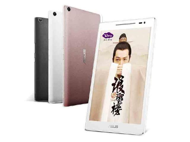 New ASUS ZenPad華碩平板上市 主打7.1聲道音效