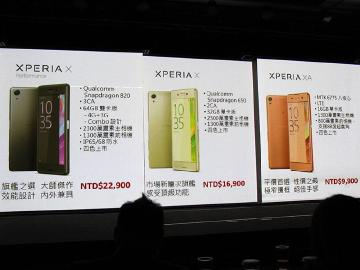 Sony Xperia X全系列規格差異與4G電信方案整理