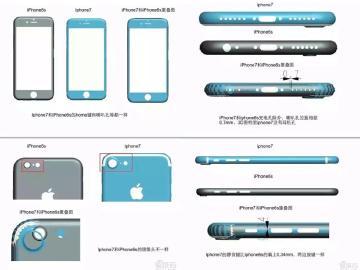 新3D模型圖曝光 iPhone 7傳變短變圓潤