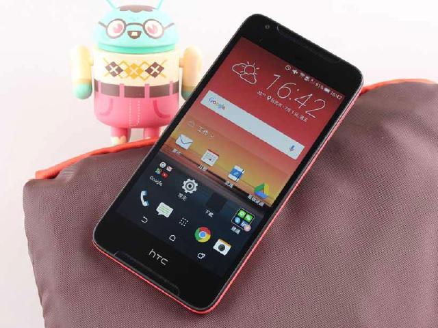 [評測]HTC Desire 628摩登雙色 平價出擊
