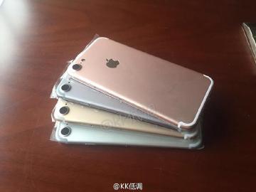 沒有新色?iPhone 7四色機殼曝光