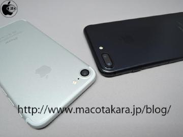 模型機比一比 iPhone 7發表前再曝光