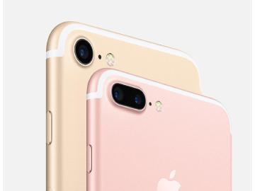 iPhone 7台灣上市價錢、電信資費整理