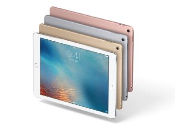 從善如流!蘋果iPad全系列價格、容量也微調