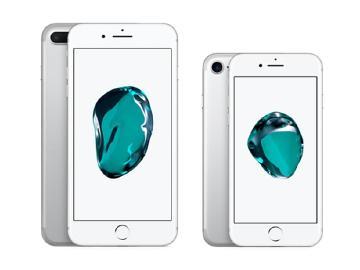 配合iPhone 7開賣 中華電信推奇機重現Plus服務