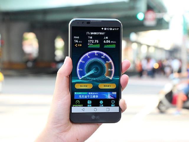 [開箱]3CA中堅份子 LG X Fast雙卡手機評測