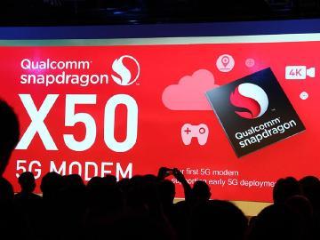高通發表驍龍X50全球首款5G數據機晶片組 2018年問世