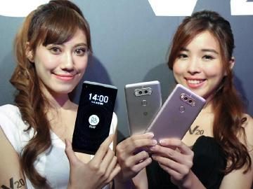 LG V20影音旗艦規格 11/1台灣上市 價格21900