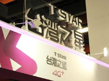 台灣之星推語音無限遞延 免費網外分鐘數不歸零