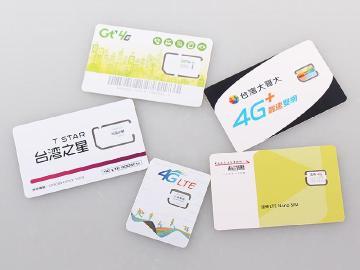 最便宜4G吃到飽免千元!五大電信資費比較