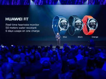 華為發表健身穿戴HUAWEI FIT智慧手環
