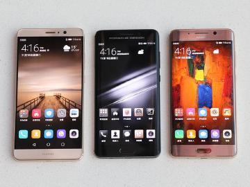 二代徠卡雙鏡頭手機!華為Mate 9與保時捷版、Mate 9 Pro