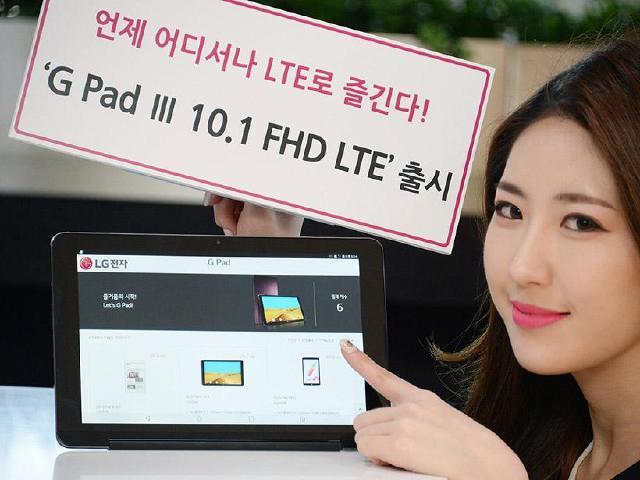 背部有立架 10.1吋LG G Pad III發表