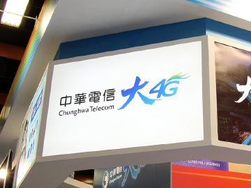 中華電信迎新春 推大七喜方案限時優惠